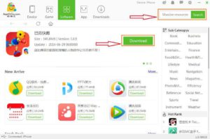 appchina-download-paid-apps-free-no-jailbreak-ios