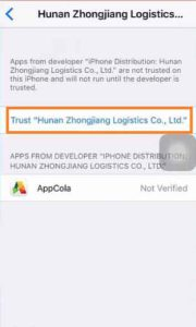 Appcola Untrusted Enterprise Developer