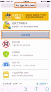 Go to ios.appchina.com and Click on the Blue Link