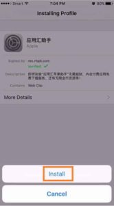 Tap on Install AppChina